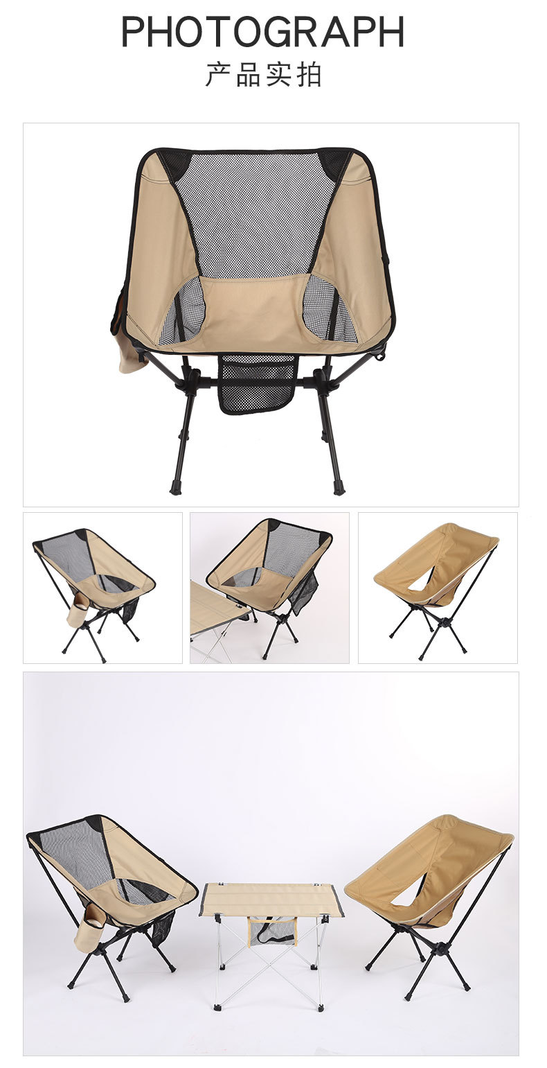 Picture of: Camping Chair High Back Folding Camp Chair For Fishing Garden Backpacking Outdoor Camping Chair For Beach Travel Recliner Mega Deal 220af Cicig