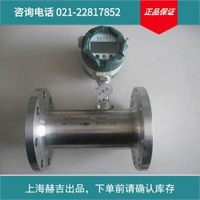 气体涡轮流量计  防爆气体涡轮流量计  不锈钢智能流量计