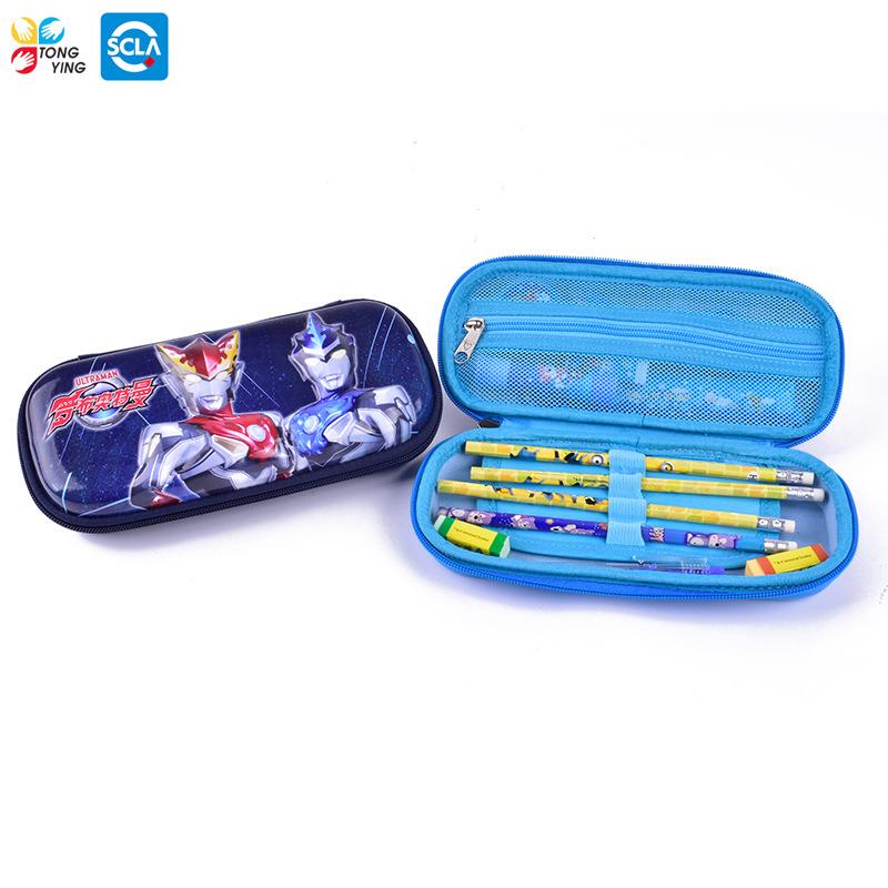 奥特曼文具盒男孩小学生大容量笔袋幼儿园儿童多功能铅笔盒铅笔袋