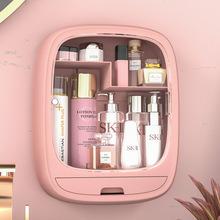 洗漱台置物架壁挂式化妆品收纳盒免打孔浴室卫生间洗脸手台收纳架