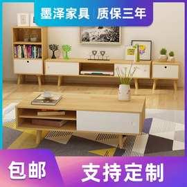 简约客厅电视柜茶几组合日式现代卧室北欧实木小户型电视机柜地柜