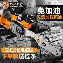 电锯家用大功率木工电链锯多功能油锯伐木锯子电动小型手持切割机