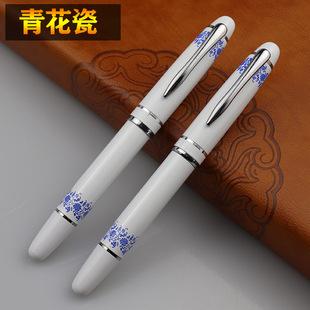 Factory direct sales of blue and white porcelain pen ceramic ball-point pen horse to success signature pen sunflower water-based pen auspicious cloud pen
