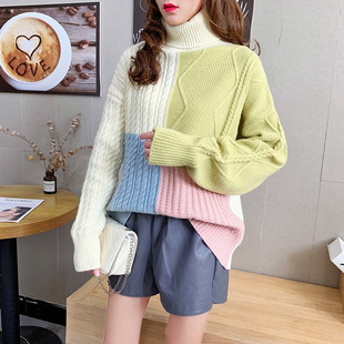 New turtleneck sweater pullover women autumn and winter Korean loose color matching sweater 2020 jacquard small fresh sweater women