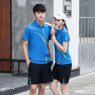 Summer short-sleeved suit male couple sports short sleeve ladies short-sleeved shorts summer group purchase competition suit