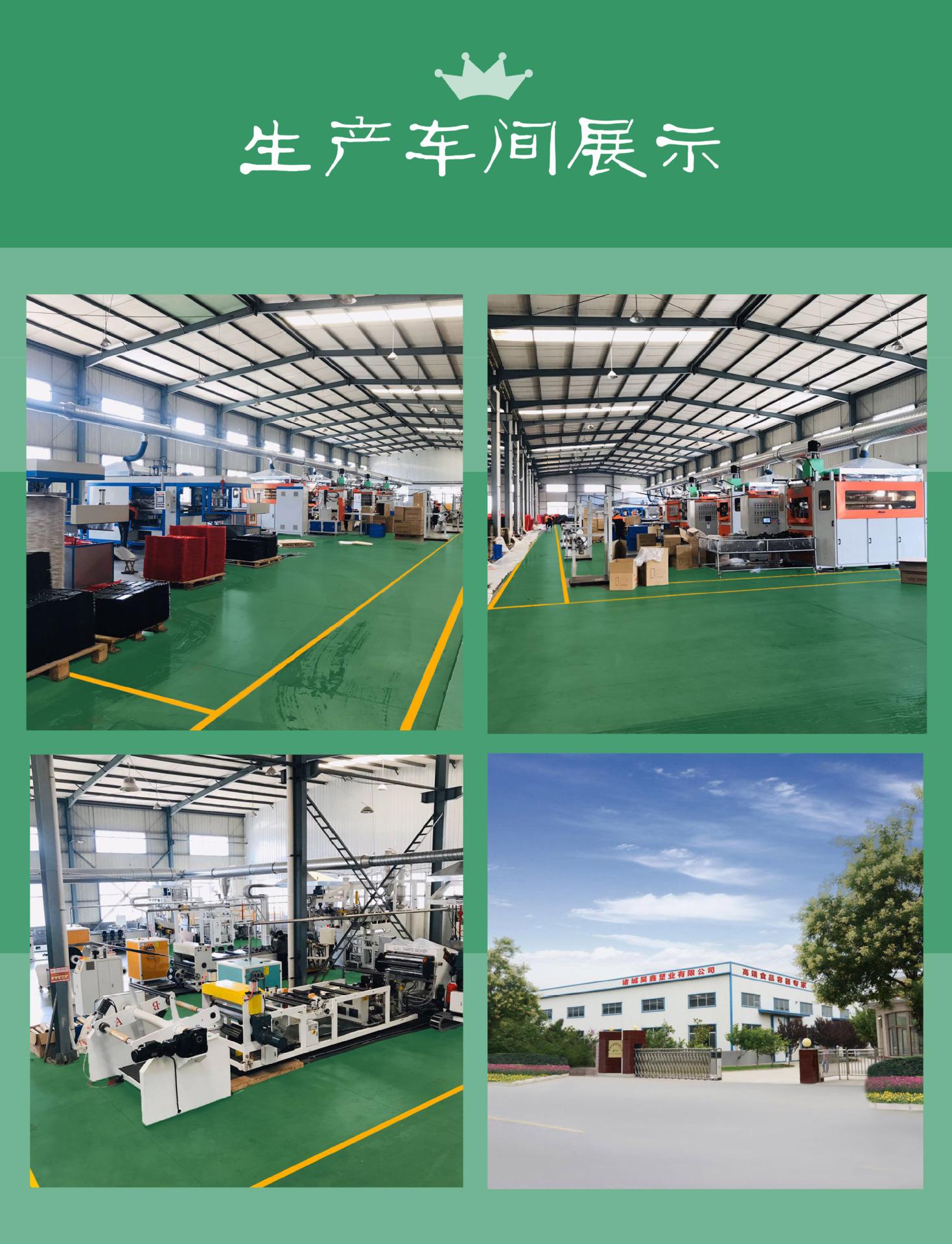 生产车间展示图.jpg