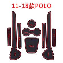 适用于11-18款大众POLO门槽垫内饰改装扶手箱波罗水杯防滑防尘垫
