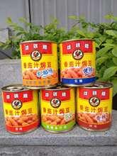 马来西亚雄鸡标番茄焗豆豆类罐头 罐头食品 调味品230g*24罐/箱