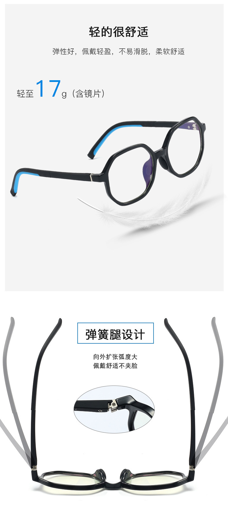 New Childrens AntiBluray Glasses Classic Polygon Computer Glasses Online wholesale nihaojewelry NHFY233582