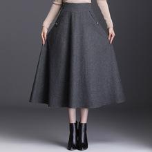 加厚冬裙秋冬款中长款单裙子半身大摆妈妈长裙中年半裙女士毛呢子