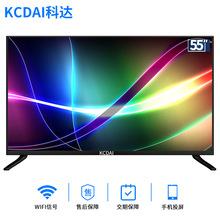 電視廠家 家用批發智能WIFI  LED液晶電視機 4K 高清 AI語音 55寸