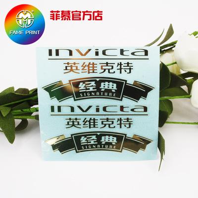 英维克特Invicta  MT0073 自粘型镀真金镍标   定制款 1000枚起订