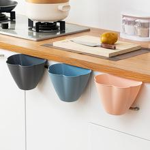 廚房壁掛垃圾桶簍櫥柜門懸掛式車載家用桌面收納盒廚余分類垃圾筒