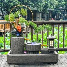 石槽假山流水噴泉魚池缸落地辦公室內花園庭院陽臺裝飾造景觀擺件