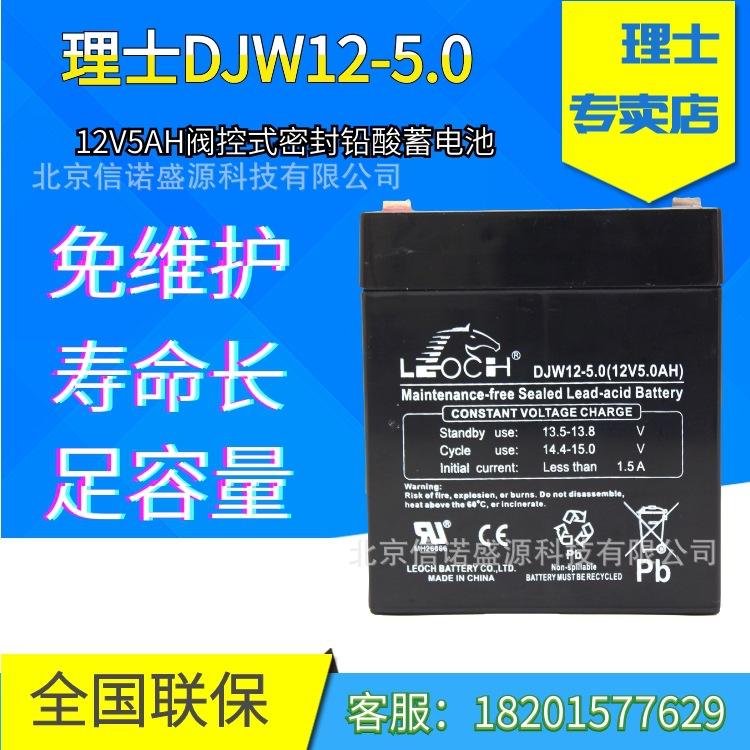 DJW12-5.0主图 (1)