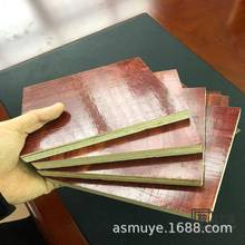 【鞍山】 惠州建筑模板供應商 黑龍江建筑模板 木模板價格