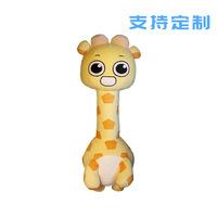 Новый жираф мультфильм плюшевые игрушки куклы фабрика прямых продаж сериал периферийные анимационные куклы для настройки