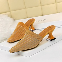9833-2 Korean fashion daily slacker slipper thick heel high heel wool horizontal bar hollow small square head slipper