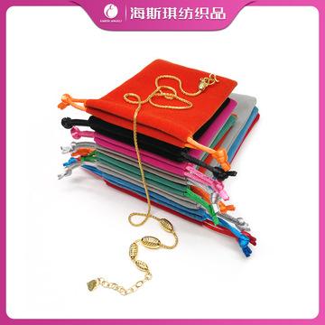厂家批发定制植绒面料烫金珠宝袋饰品袋绒布袋拉绳束口袋