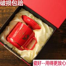 湖南韶山旅游紀念禮品杯子長沙特產醴陵紅瓷毛主席詩詞福字骨瓷杯