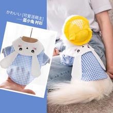 狗狗衣服小型犬小兔子襯衫夏季薄款透氣泰迪貓咪格子T恤寵物背心