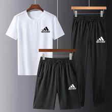 大码男装2020空调布运动男士休闲套装韩版街潮短袖T恤/短裤三件套