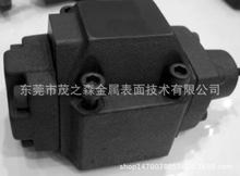 高温锰系黑色磷化液  钢铁磷化液368
