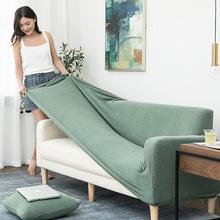 六航 纯色四季通用沙发罩 北欧时尚万能针织弹力全包沙发套沙发垫