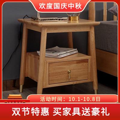 货源轻奢风实木床头柜北欧橡胶木简约现代创意原木胡桃色新中式床边柜批发