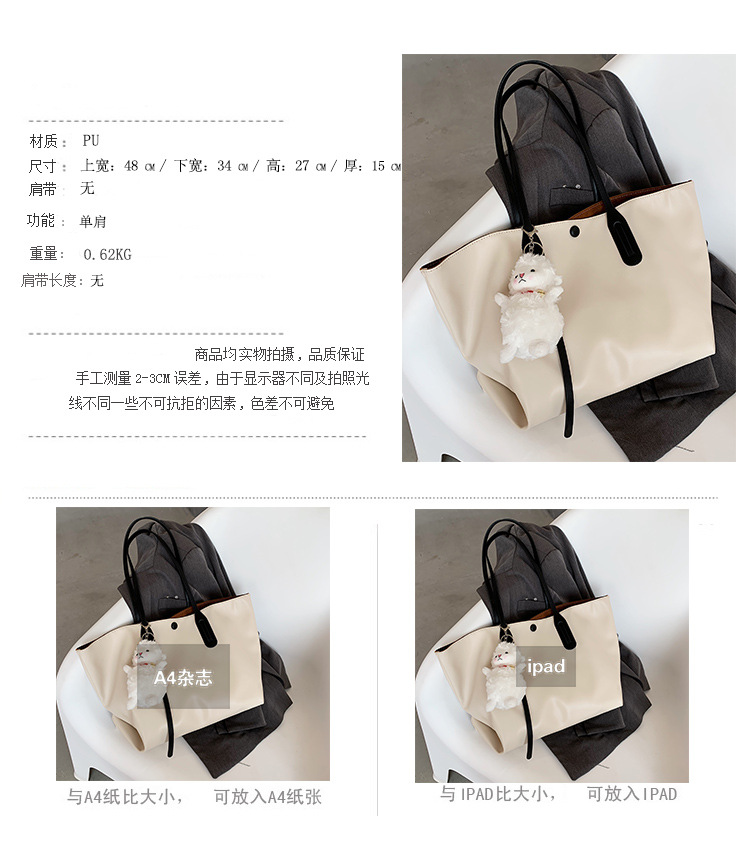 The new trend all-match large capacity single shoulder handbag wholesale NHTC249257