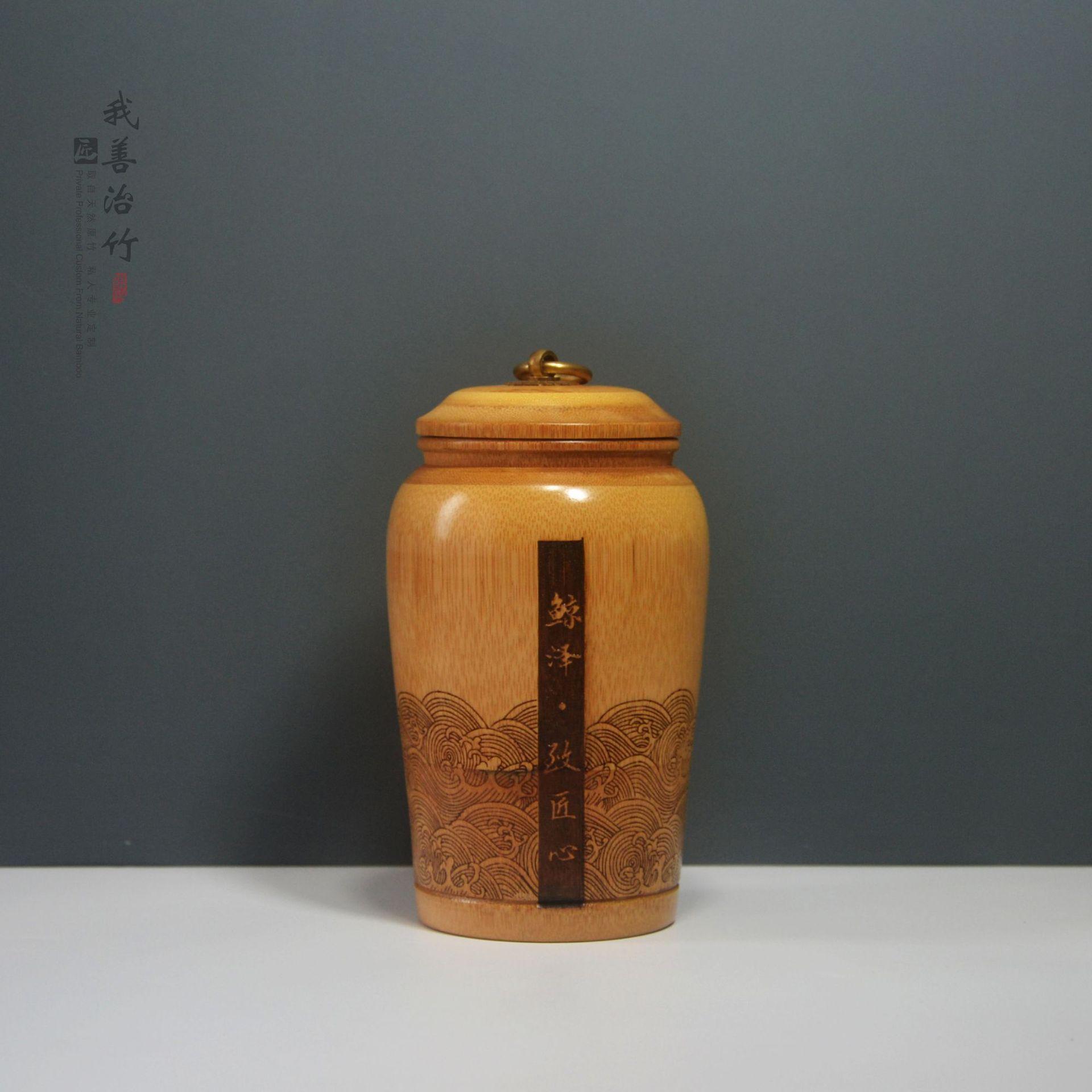 茶叶筒231-13-1