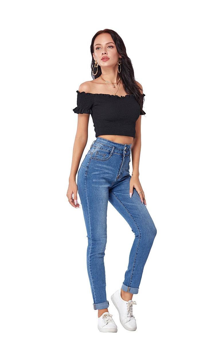 stretch slim casual denim pants NSSY9870