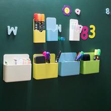 白板筆可貼吸附筆筒桌面講臺墻掛式黑板多格粉筆冰箱貼磁性收納盒