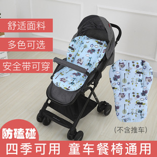 Universal baby stroller cotton pad, stroller, cotton pad thickened, stroller seat, baby dining chair, warm cotton pad, factory direct sales