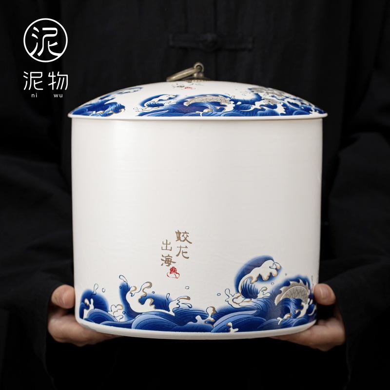 泥物大号茶叶罐陶瓷七子饼茶缸醒茶罐茶盒家用普洱茶仓茶饼收纳盒