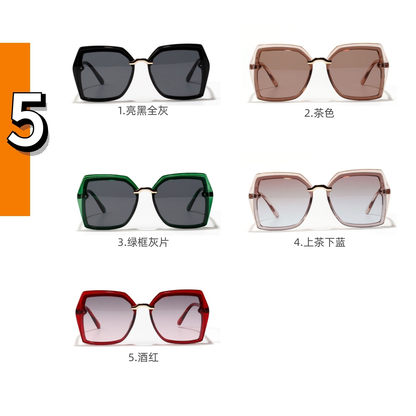 Korean new fashion square large frame glasses retro sunglasses UV protection glasses NHXU209896