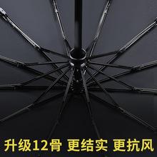 全自動雨傘男女大號折疊太陽傘遮陽防紫外線防曬學生雙人晴雨兩用