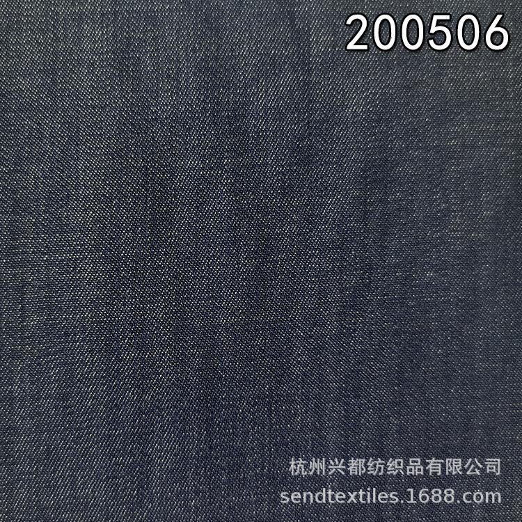 200506 1