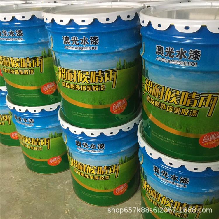 厂家生产外墙防水涂料内墙涂料 乳胶漆 瓷砖翻新涂料支持颜色定制