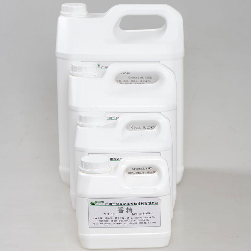 各种日化日用工业香精水性油性免费拿样香味齐全一手货源