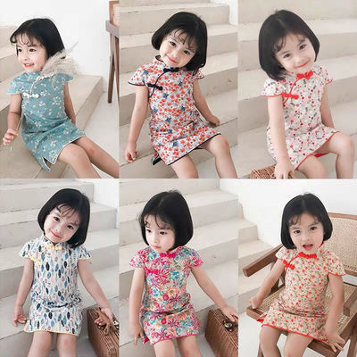 Children's cheongsam little girl's cheongsam skirt princess dress baby qipao dresses