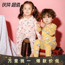 歌歌宝贝 儿童秋衣套装儿童内衣套装儿童家居服秋冬中小童家居服