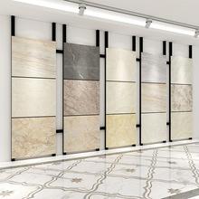 瓷磚展架多功能沖孔立柱展示架墻磚石材貨架地磚木地板陳列架子