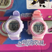 儿童手表 男孩女孩防水电子手表LED学生户外运动女童手表