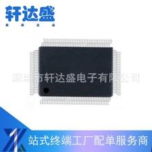CY7C68013A-128AXC TQFP128 CYPRESS賽普拉斯 USB單片機