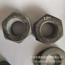 m20廠家現貨10.9S鋼結構專用GB1228大六角螺栓 10.9級高強度螺絲