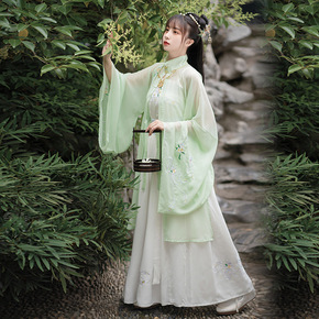 Hanfu women Hanfu Ming system three piece embroidery of cardigan and vertical collar long shirt