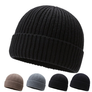 Autumn and winter hat men's tide knitted hat Korean melon leather hat solid color foldable wool hat winter hip-hop landlord cold hat