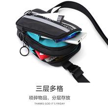 斜挎包2020新款潮流男士包包防水皮革单肩包横款多隔层迷你手机包