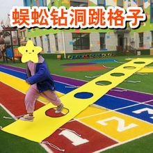 幼兒園跳格子蜈蚣繩鉆洞兒童體智能戶外游戲活動道具感統訓練器材
